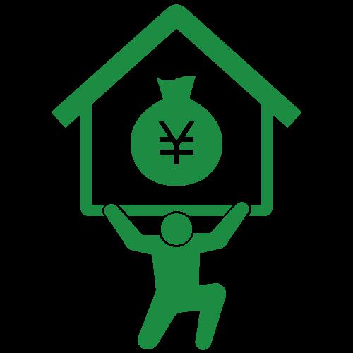 住宅ローン 2